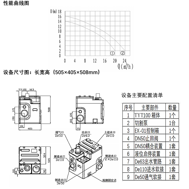 微信图片_20210503211431.png